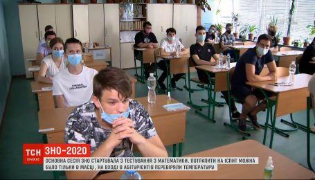 Тесты во время карантина: основная сессия ВНО началась с тестирования по математике