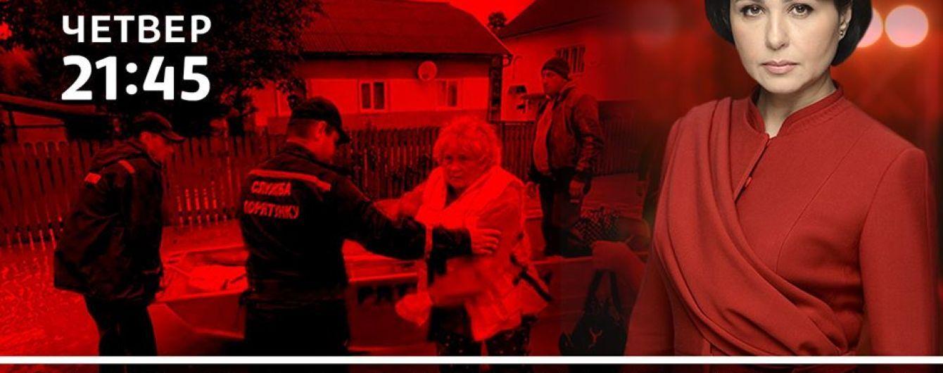 """У ток-шоу """"Право на владу"""" 25 червня обговорять вибух будинку у Києві та паводки у західних регіонах"""