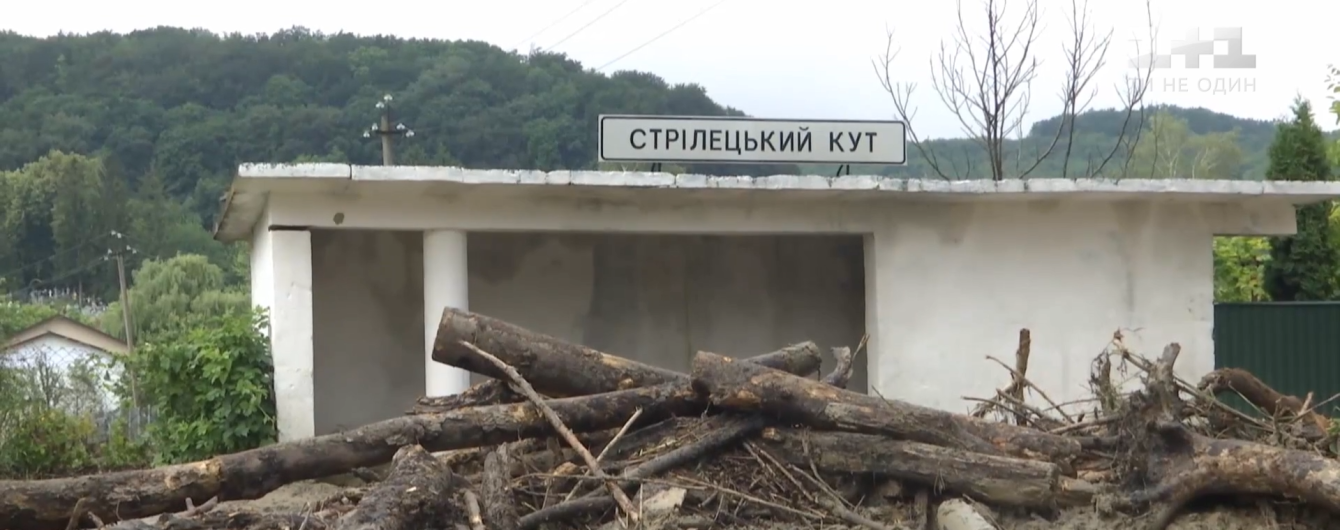 """""""Збитки невимовні"""": який вигляд має Буковина, де вирувала стихія"""