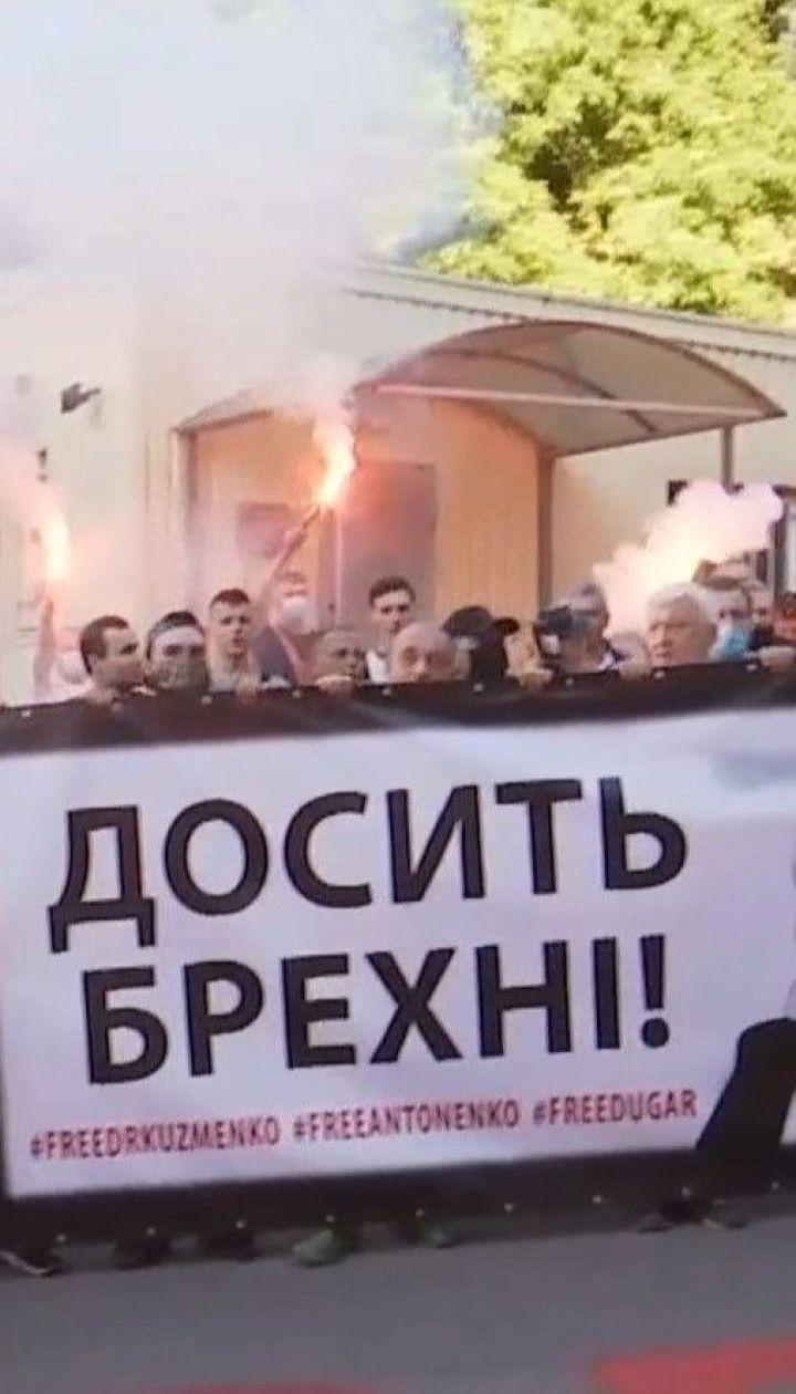 """""""200 дней лжи"""": родственники и друзья заключенных по делу Шеремета начали информационную кампанию"""
