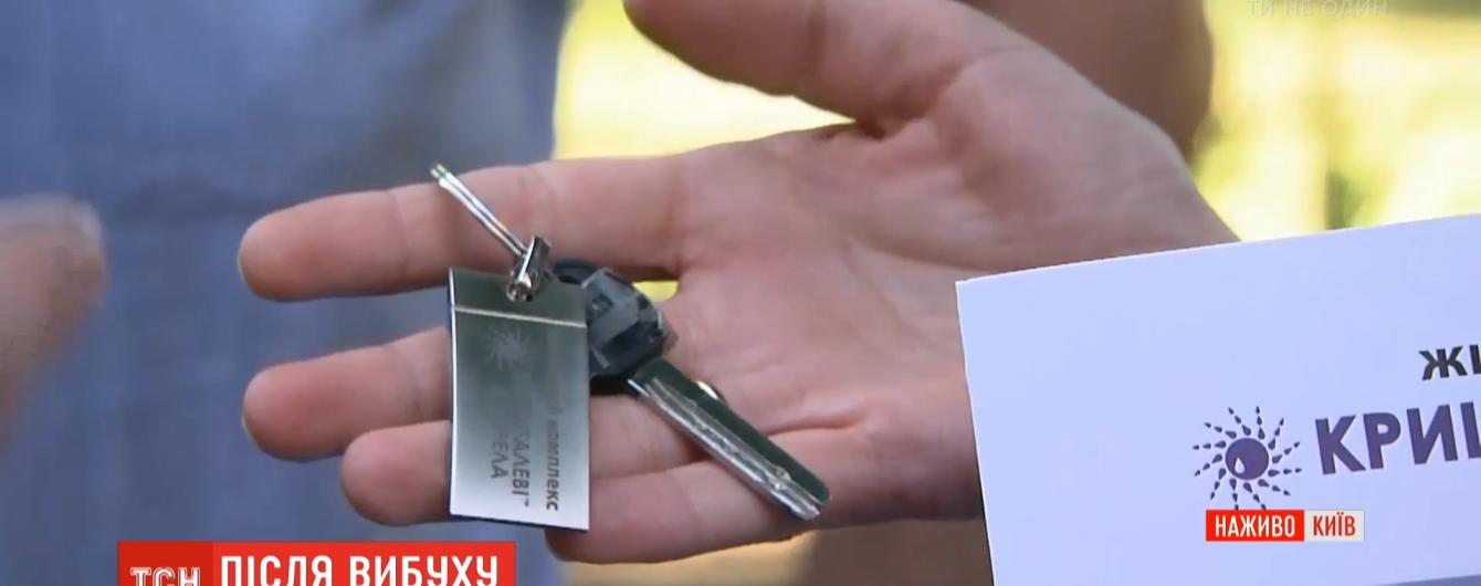 Взрыв дома на Позняках: новые квартиры пострадавшим, их эмоции и планы на аварийный дом