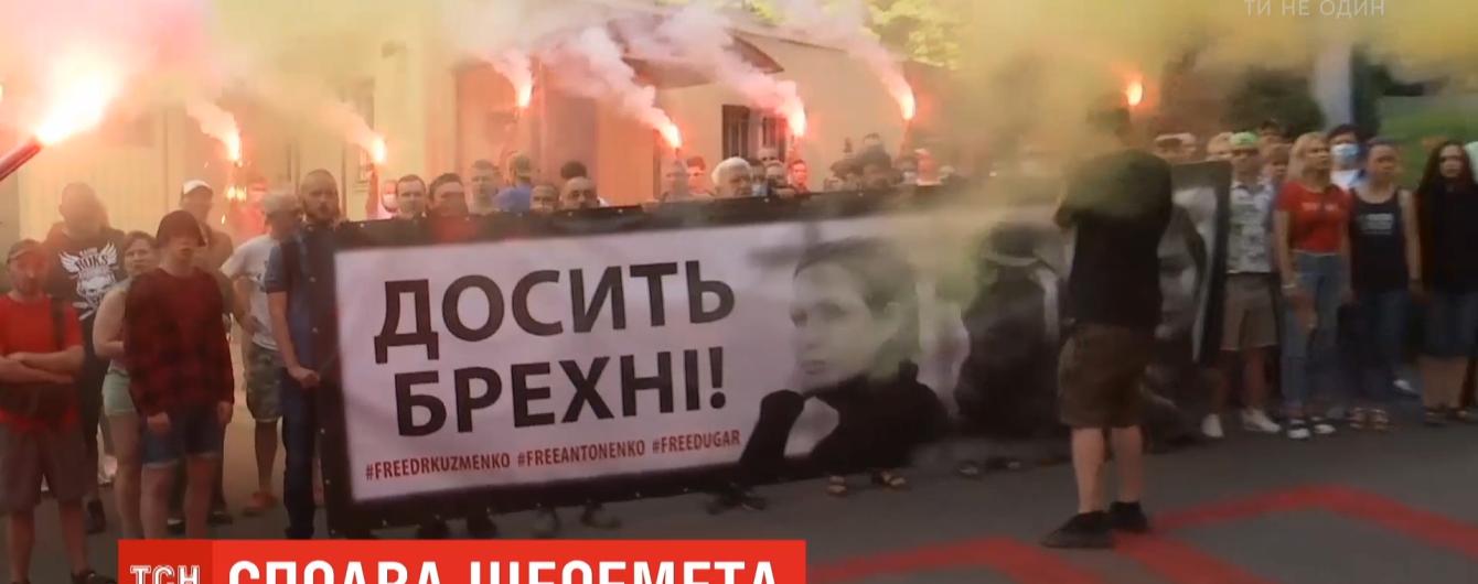 """Акция """"200 дней лжи"""": родственники и сторонники арестованных по подозрению в убийстве Шеремета под СИЗО"""