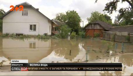 4500 будинків у 165 селах підтоплені на Прикарпатті