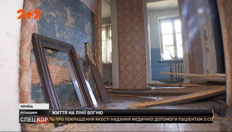 Боевики обстреливают украинских военных возле Золотого