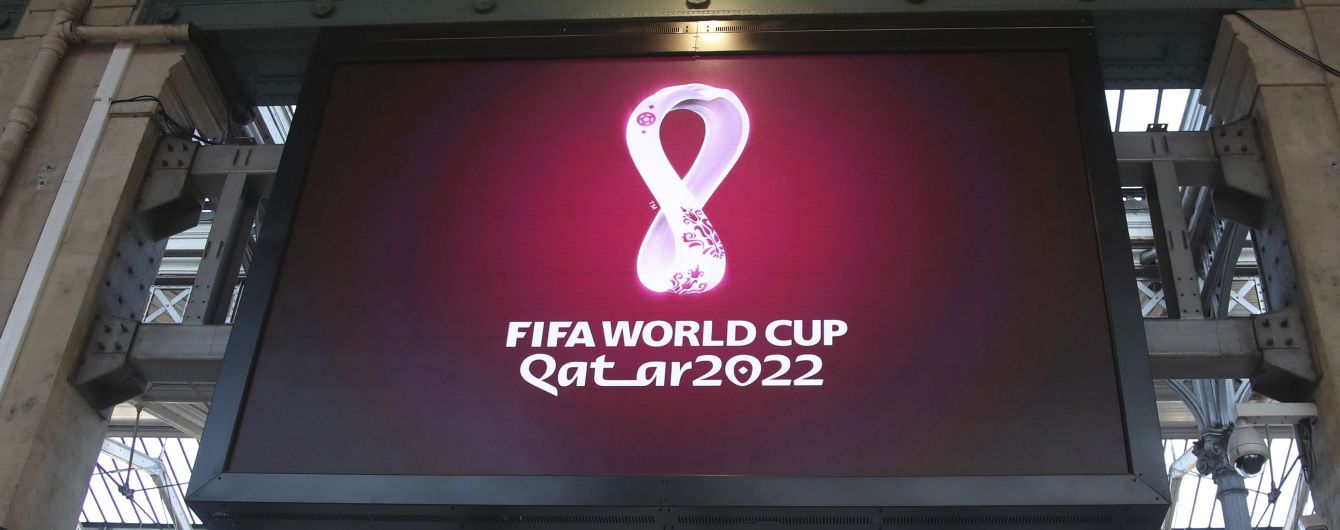 ФІФА перенесла стикові матчі відбіркового турніру Чемпіонату світу-2022