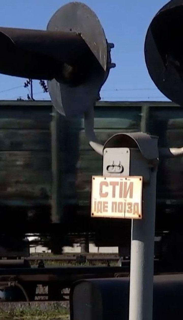 Залізничний вагон переїхав 10-річному хлопчику ноги