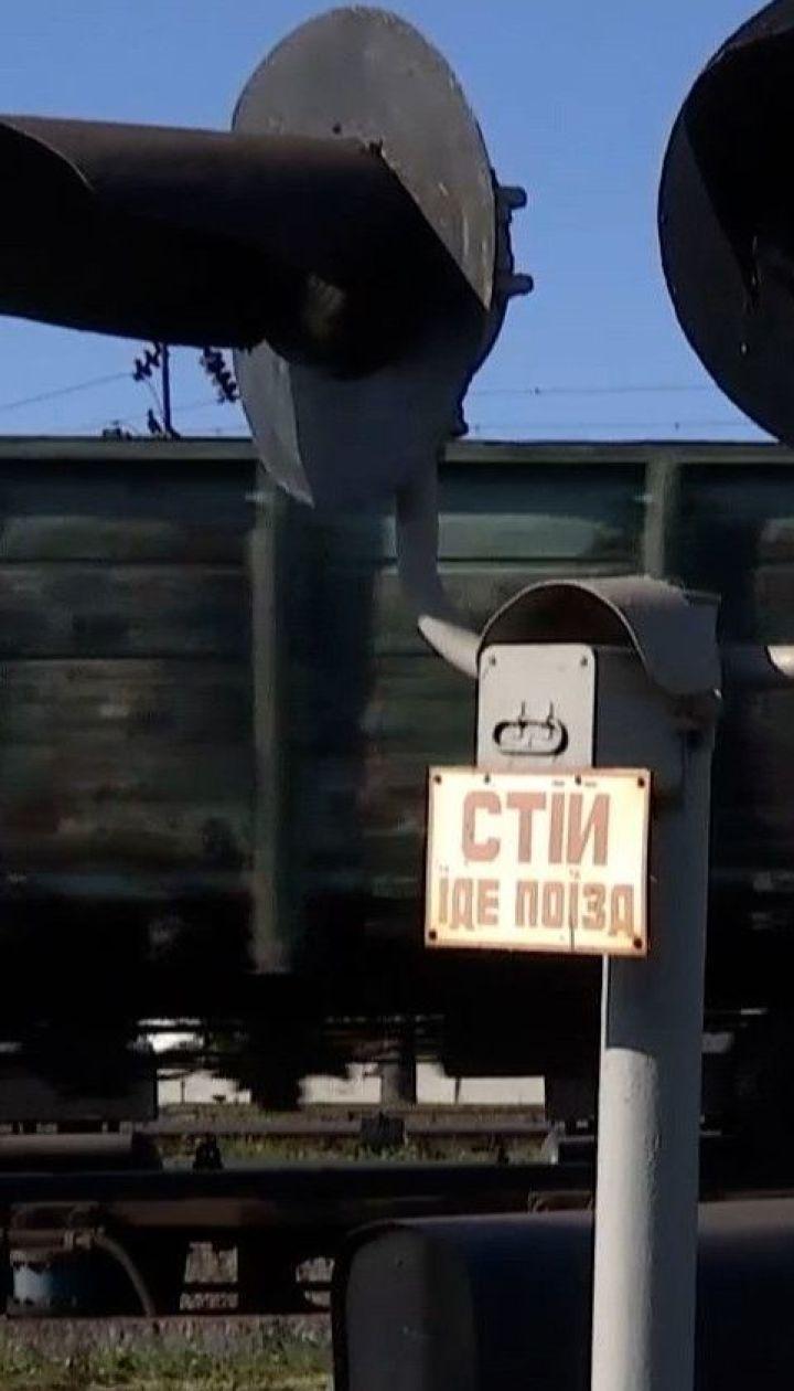 Железнодорожный вагон переехал 10-летнему мальчику ноги