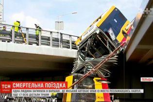 У Варшаві упав із мосту міський автобус, його розламало навпіл
