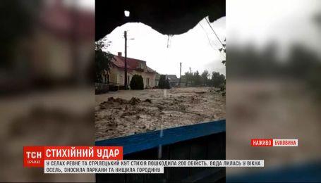 Повені на Заході України: чи спадає вода на Буковині