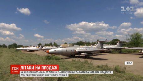 У Запоріжжі продають літаки – чи реально пересічному українцю купити власний борт