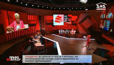 """""""Это выгодно кому-то"""": Тимочко - о коррупционных схемах во власти на вырубке лесов"""