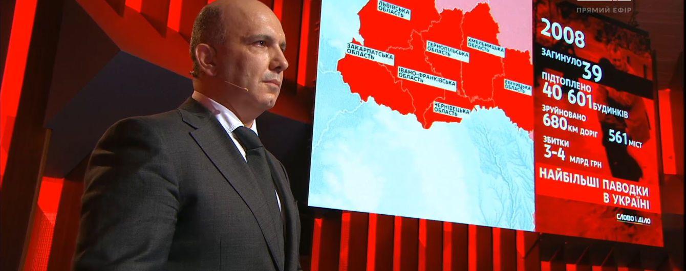 Абрамовський означив заходи, яких вживатимуть в Україні для запобігання масової вирубки лісів
