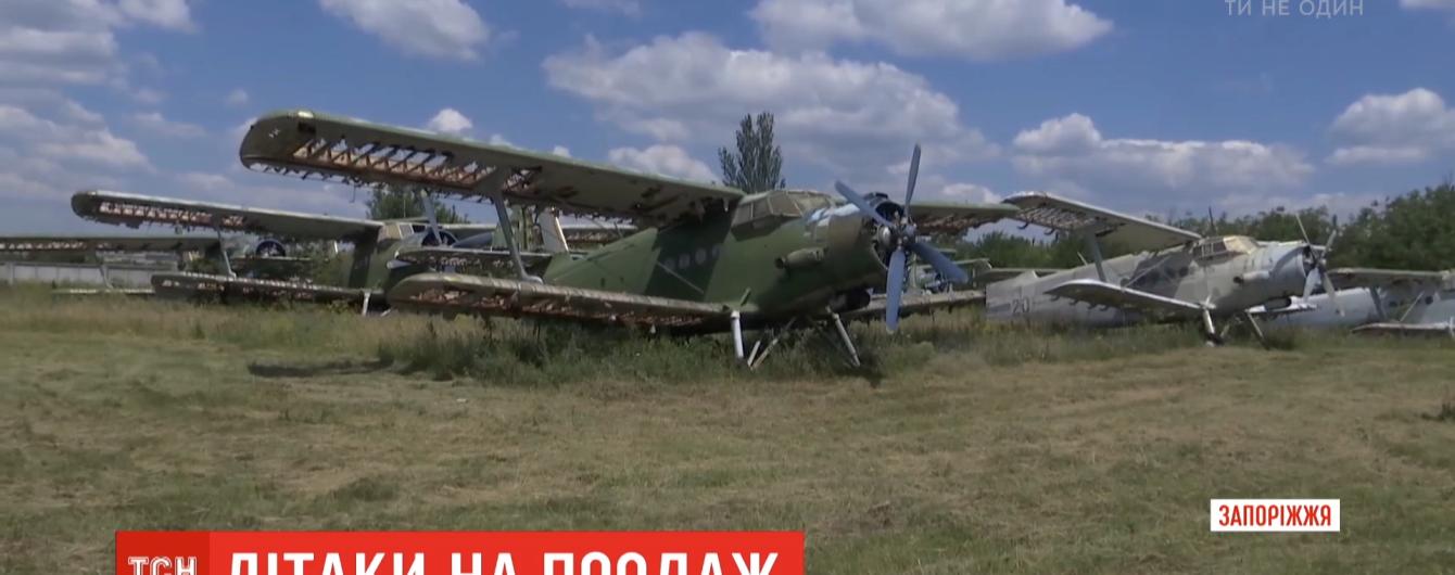 Минюст выставил на аукцион 20 арестованных самолетов