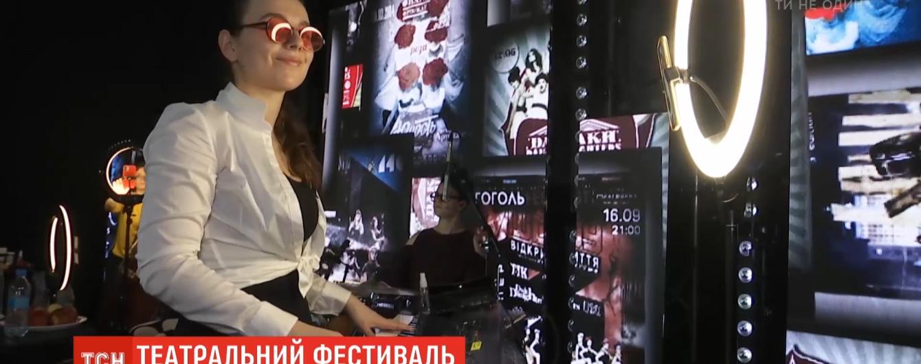 Театр в Zoom: як українці переконали організаторів POSTWEST не скасовувати фестиваль через коронавірус