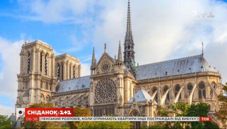 Нотр-Дам в огне: о пожаре в соборе Парижской Богоматери снимут фильм