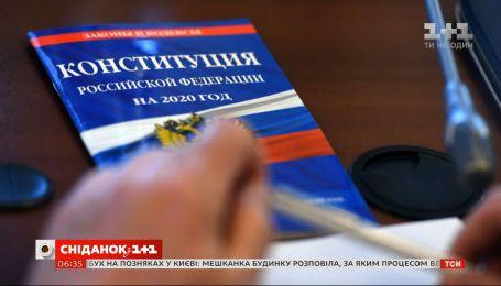 Нова Конституція РФ: як минув перший день голосування