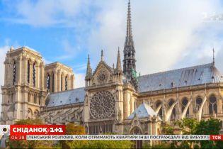 Нотр-Дам у вогні: про пожежу в соборі Паризької Богоматері знімуть фільм