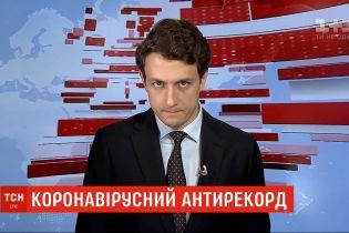За сутки в Украине зафиксировано 1109 новых случаев заражения коронавирусом