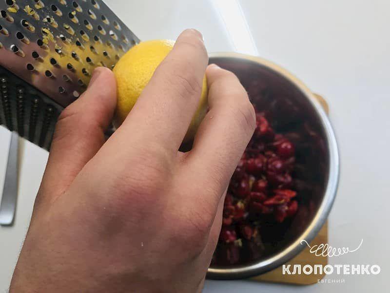 Клафуті з вишнями_8