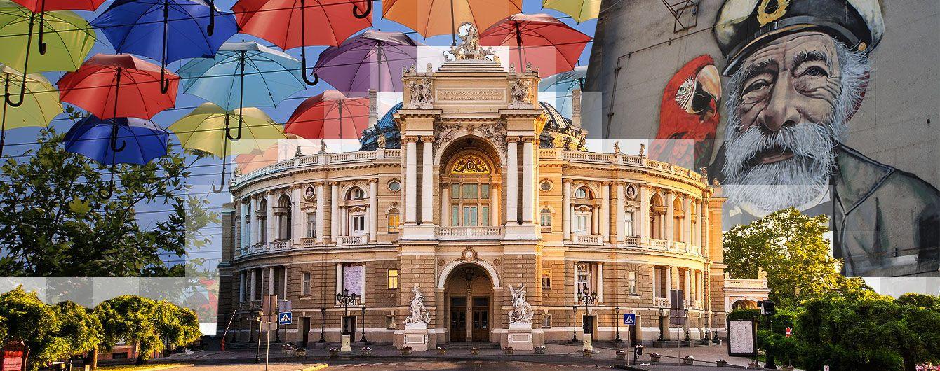 Відпочинок в Одесі: ціни, де поселитися, смачно поїсти і куди піти