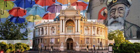 Отдых в Одессе: цены, где поселиться, вкусно поесть и куда пойти
