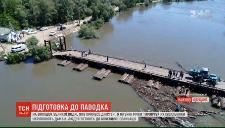 У Одеській області очікують паводок - людей готують до можливої евакуації