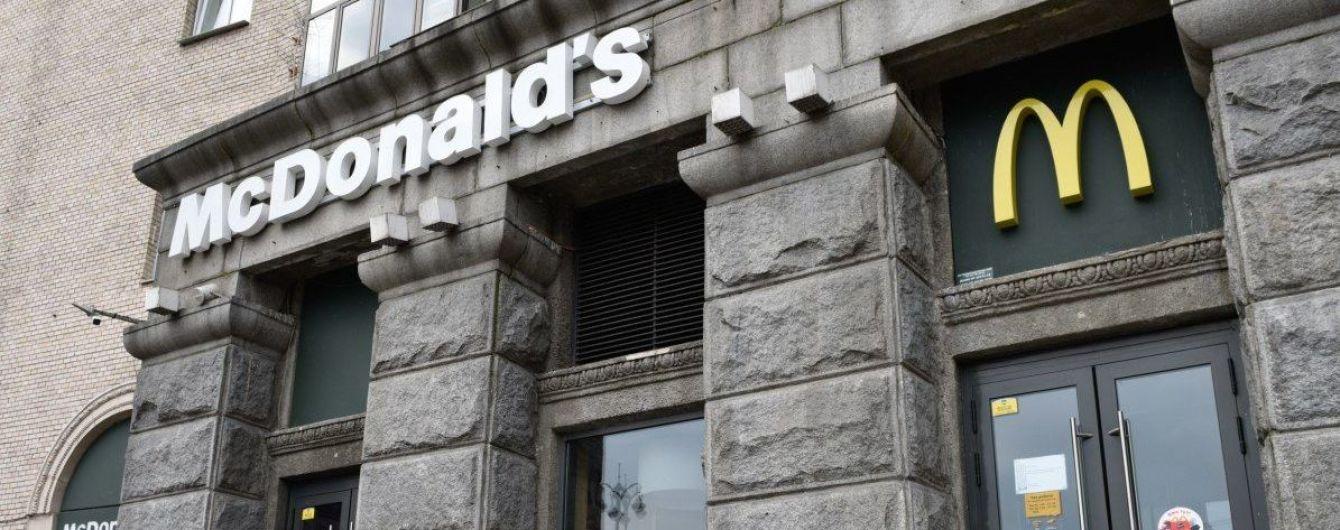 Без пластика: напитки в украинском McDonald's будут наливать в екостаканчики