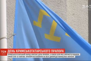 Блакитний стяг із золотою тамгою: світ відзначає День кримськотатарського прапора