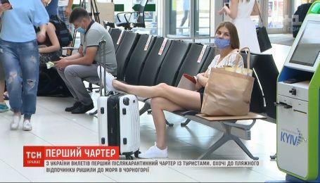 Українські туристи вперше за час карантину вилетіли на відпочинок до Албанії