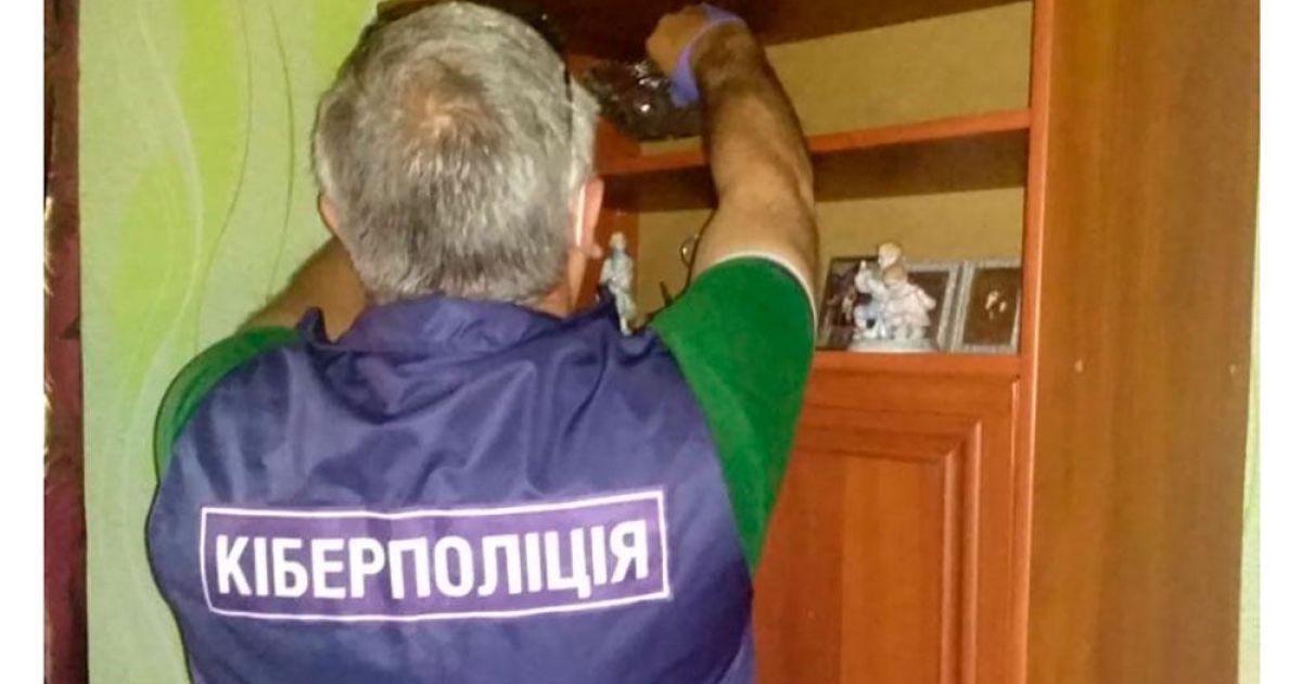 @ Полиция полтавской области