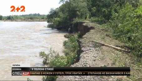 На Буковине существует угроза разрушения еще одной дамбы на Черемоше — прямое включение