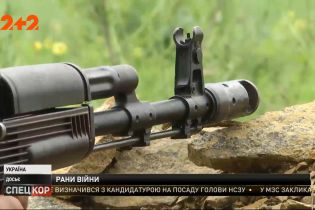 Один украинский военный получил ранение на Донбассе за прошедшие сутки