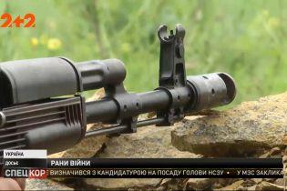 Один український військовий зазнав поранень на Донбасі минулої доби