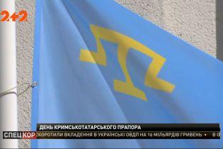 Украина и мир отмечают День крымскотатарского флага