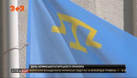 Україна і світ відзначають День кримськотатарського прапора