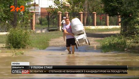 Как Прикарпатье оправляется от наводнения — прямое включение