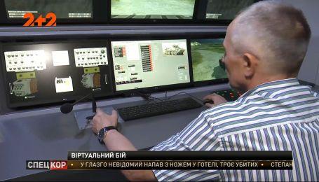 Симулятор БТР: как украинских военных готовят к боевым условиям на виртуальных тренажерах