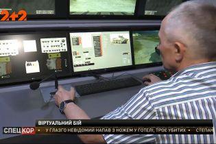 Симулятор БТР: як українських військових готують до бойових умов на віртуальних тренажерах