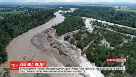 Велика вода: на Прикарпатті та Буковині - нові загрози підтоплення