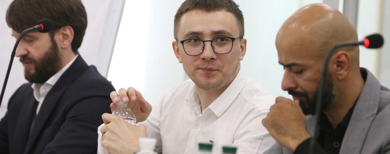 Рассмотрение апелляции по делу Стерненко перенесено: суд назвал причину
