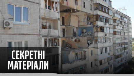 Як тепер живуть мешканці зруйнованого вибухом будинку на столичних Позняках — Секретні матеріали
