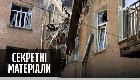Чому влада досі не надала житло жертвам вибуху трирічної давнини — Секретні матеріали