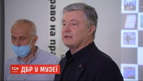 ДБР у музеї: силовики намагалися провести експертизи витворів мистецтва Порошенка