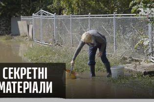 Последствия масштабного наводнения на Западной Украине — Секретные материалы