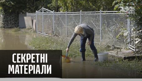 Наслідки масштабної повені на Західній Україні — Секретні матеріали