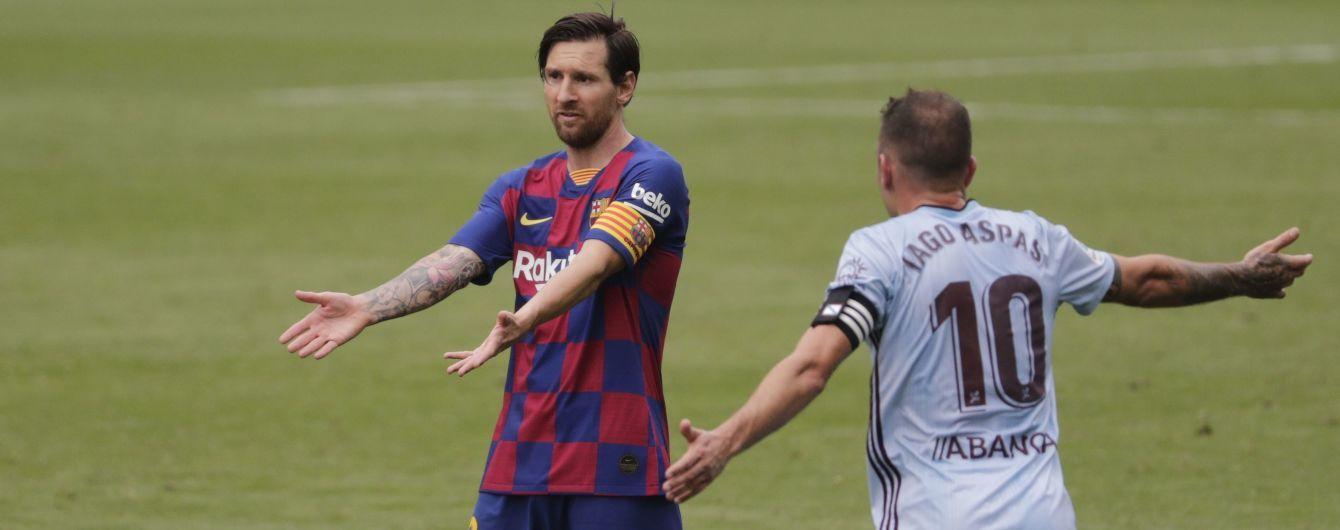 """Чемпіонські перегони в Іспанії: """"Барселона"""" втратила очки у матчі з """"Сельтою"""""""