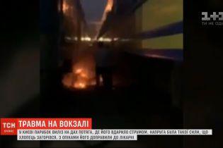 У Києві на залізничному вокзалі хлопець виліз на потяг і загорівся від удару струмом