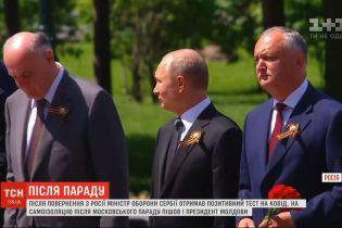 У міністра оборони Сербії виявили коронавірус після повернення з параду у Москві