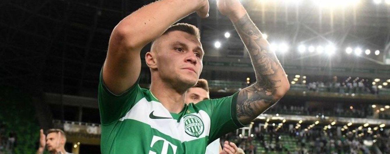 Український футболіст вистрілив дублем за команду Реброва в чемпіонаті Угорщини