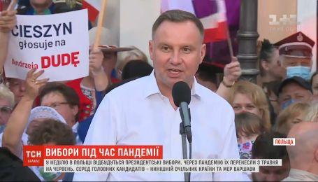 Вибори на тлі пандемії: поляки готуються до обрання нового президента